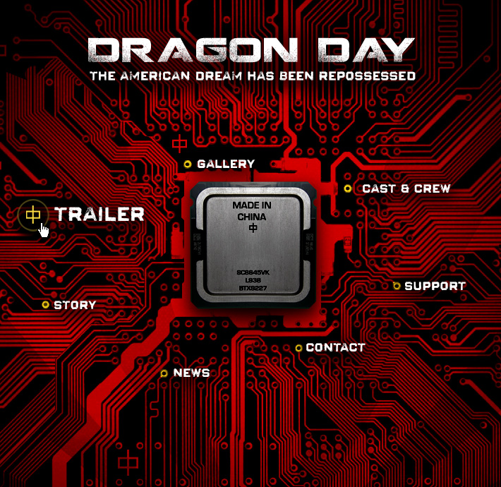 Dragon Day Movie